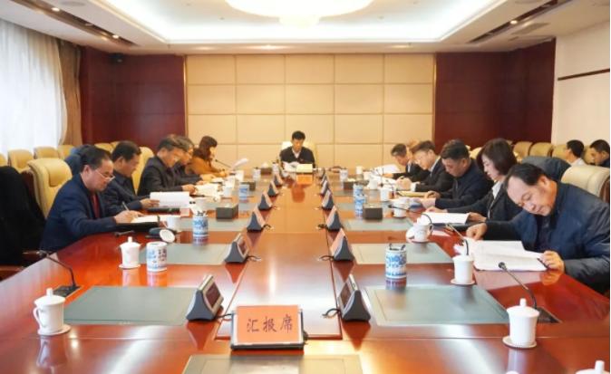 刘旋主持召开区委常委会第二十八次会议