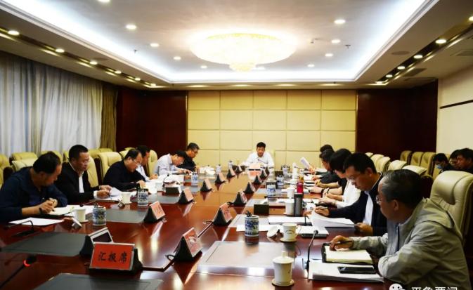刘旋主持召开区委常委会第三十一次会议