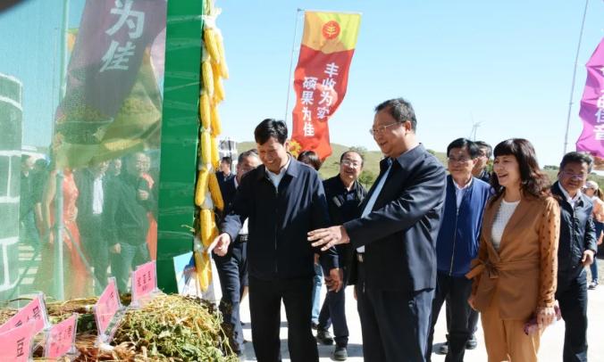 """我区举行庆祝第三届""""中国农民丰收节""""暨消费扶贫..."""