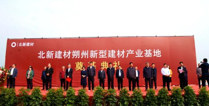平鲁开工建设山西省规模最大的纸面石膏板生产基地 ...