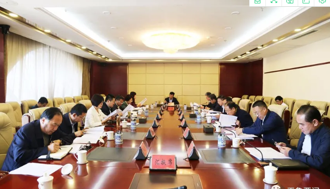 刘旋主持召开区委常委会第三十二次会议