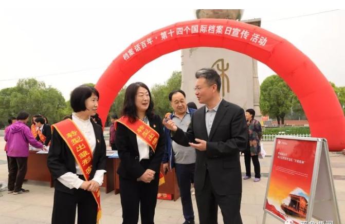"""平鲁区举行第十四个""""国际档案日""""宣传活动"""