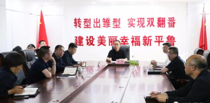 郝云主持召开开发区项目供地工作协调会