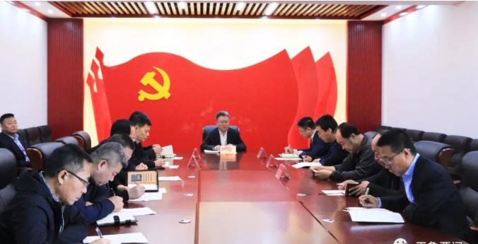 马占文主持召开区委专题会议
